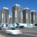 В Алматы растет спрос на 4-комнатные квартиры