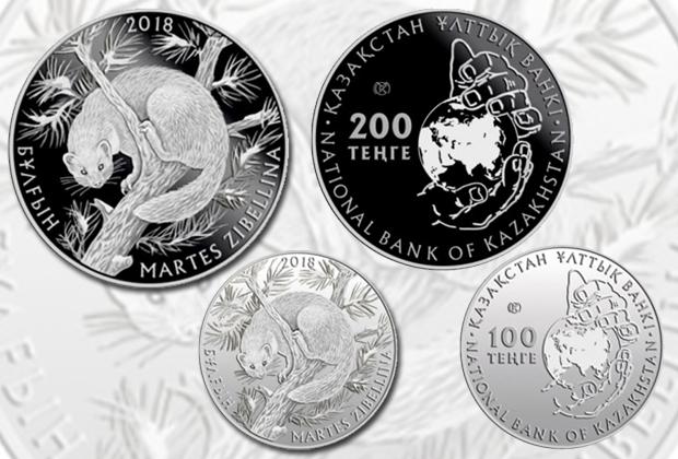 Нацбанк выпустил коллекционные монеты Бұлғын