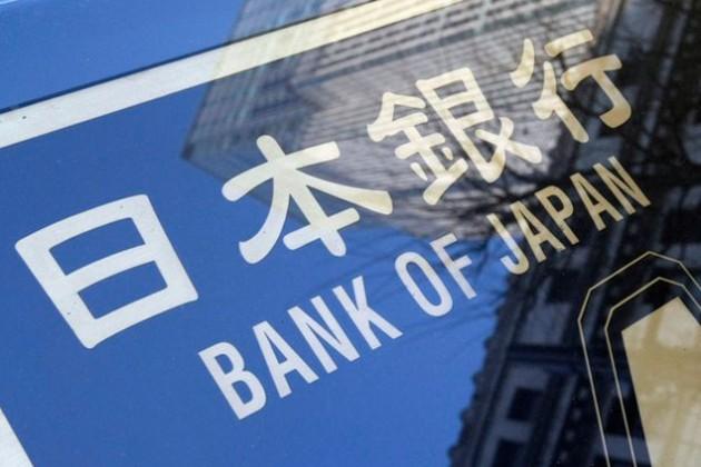 Банки Японии отказываются от сделок в РФ