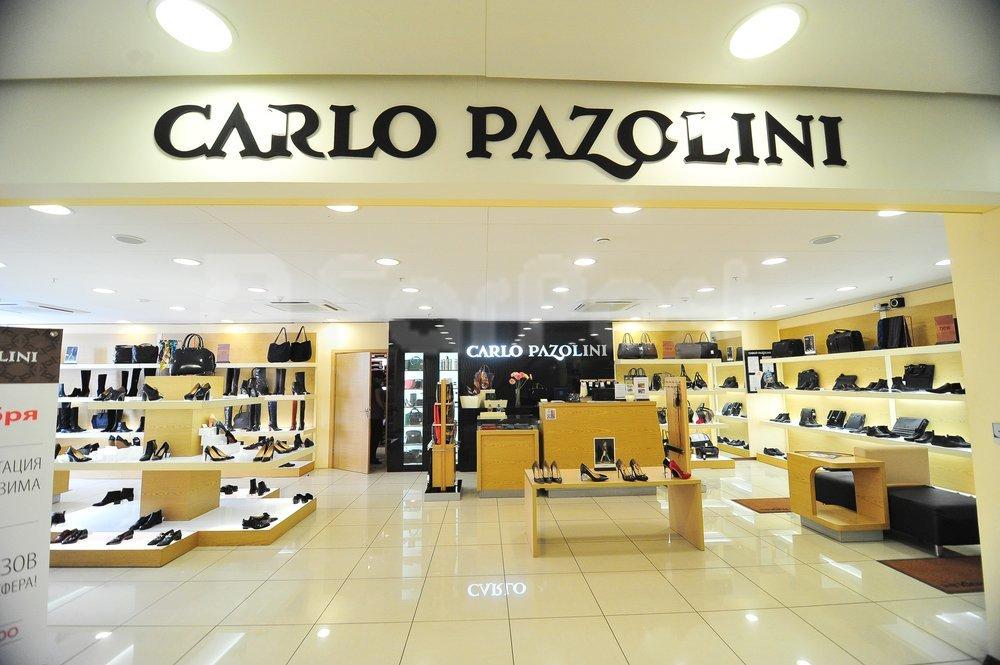 Обувного ритейлера Carlo Pazolini объявили банкротом