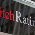 Fitch подтвердило рейтинги Банка ЦентрКредит и АТФБанка