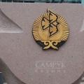 Самрук-Казына продаст свою долю в 106 компаниях