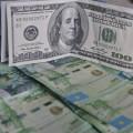 Доллар незначительно укрепился на утренних торгах KASE