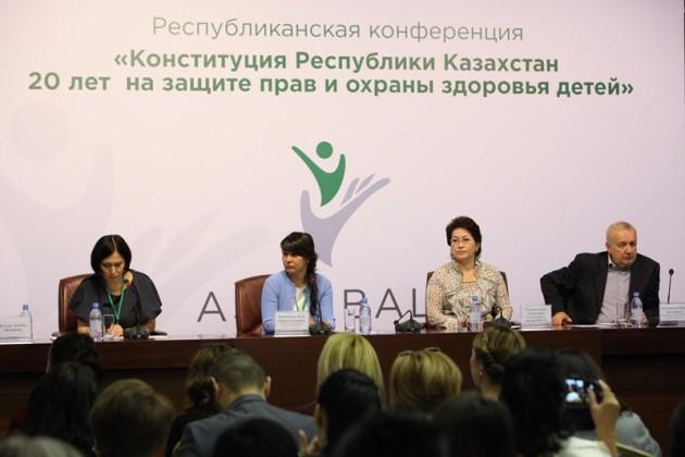 НПО РК объединятся в Ассоциацию «Асыл бала»