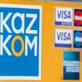 Нуржан Субханбердин продал Кенесу Ракишеву часть простых акций Казкома