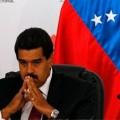 Венесуэла пропустила очередной долговой платеж