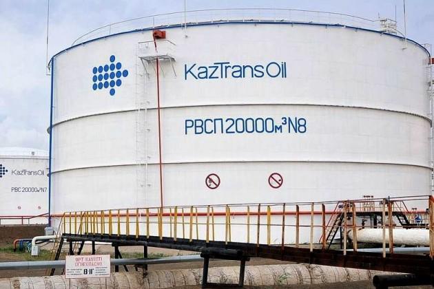 Объемы транспортировки нефти КазТрансОйл снизились
