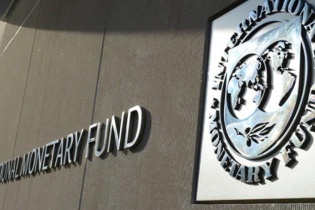 Всемирный банк пессимистично оценил перспективы экономики
