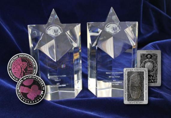 Три казахстанские монеты отмечены намеждународных конкурсах