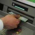 ВКазахстане растет банкоматный парк