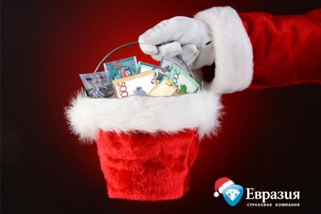 Новогодний подарок от «Евразии» на 6 млрд тенге