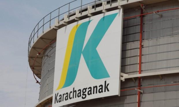 KPO оштрафована на 7,3 млрд тенге