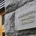 Госдолг Украины достиг $73 млрд