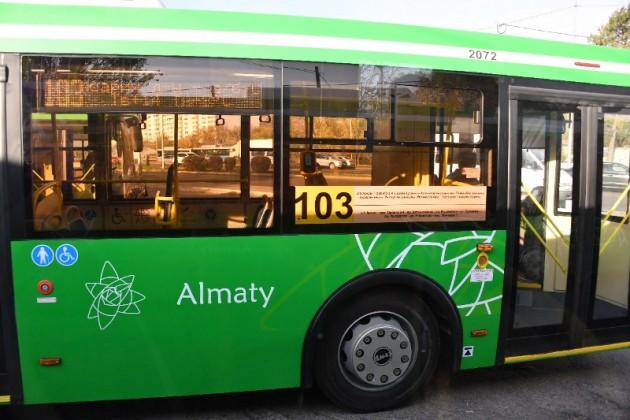 Новые автобусы вышли намаршрут вАлматы