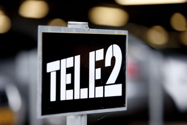 В Tele2 Казахстан смена руководства