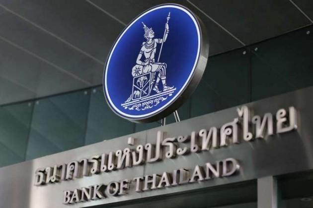ЦБТаиланда запретил банкам работать скриптовалютами