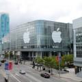 Суд обязал Apple выплатить $31 млн за нарушение патента