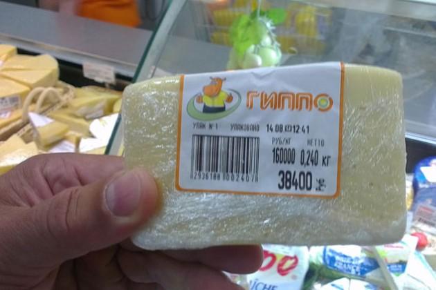 В Беларуси отменен мораторий на повышение цен