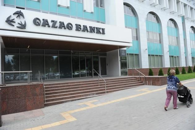 Вкладчикам Qazaq Banki выплатили возмещение на 20,2 млрд тенге