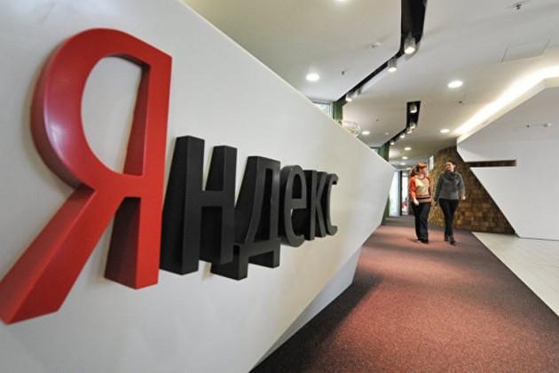 Сбербанк иЯндекс создают совместное предприятие