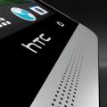 HTC меняет стратегию