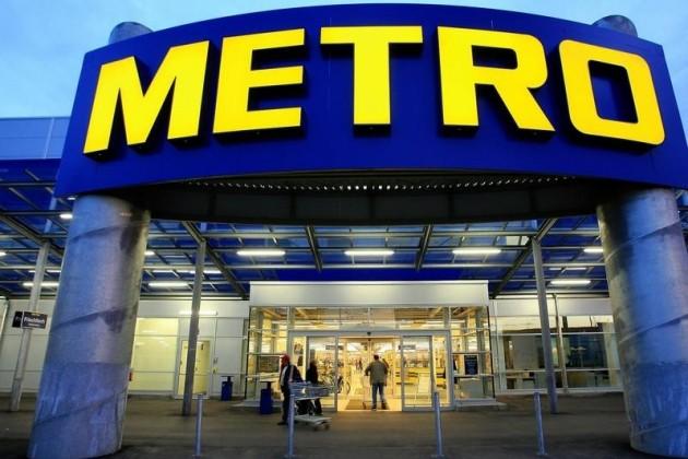 МЕТРО не планирует закрывать торговые центры в РК