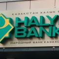 Чистая прибыль Народного банка выросла на 14,56%