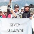 В Кыргызстане вновь митингуют