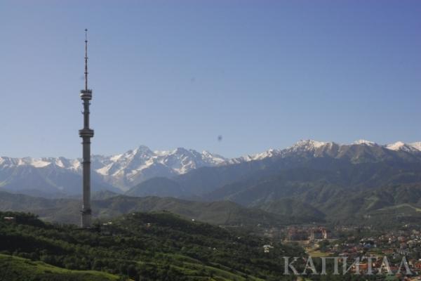 Алматы - самый популярный регион для переезда