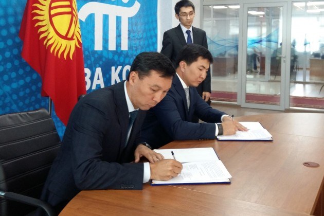 Казахстанские икыргызские IT-компании будут сотрудничать