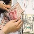 Китай откажется от поддержания равновесия валютного рынка