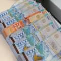 Надневной сессии доллар торговался по378,4тенге