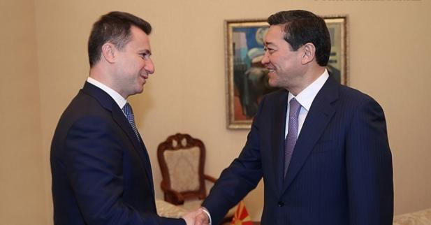 РК и Македония договорились о формировании «дорожной карты»