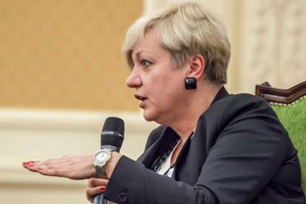 Украина оплатит долги за газ из золотовалютных резервов
