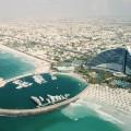 ОАЭ иКазахстан подписали протокол обезвизовом режиме