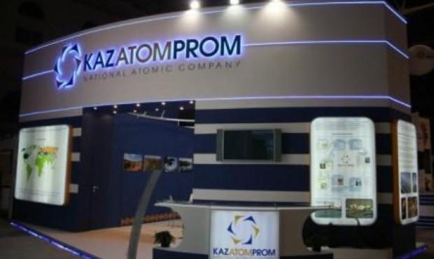 Казатомпром принял новую стратегию развития