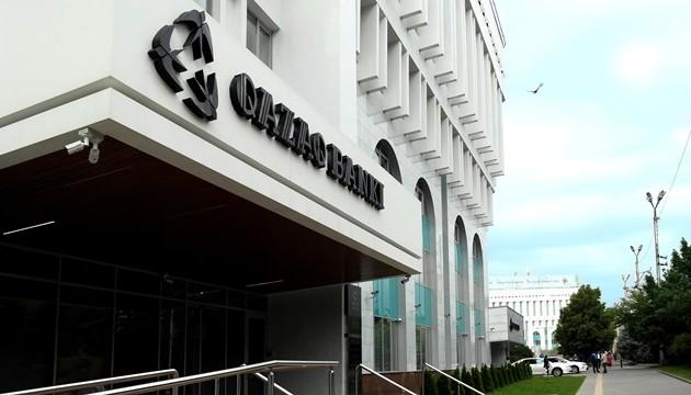 Qazaq Banki открывает новый офис вАлматы