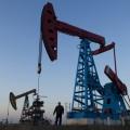 Каких цен нанефть ждать после заседания ОПЕК 30ноября