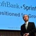 Крупнейшая компания Японии подешевела на $24 млрд
