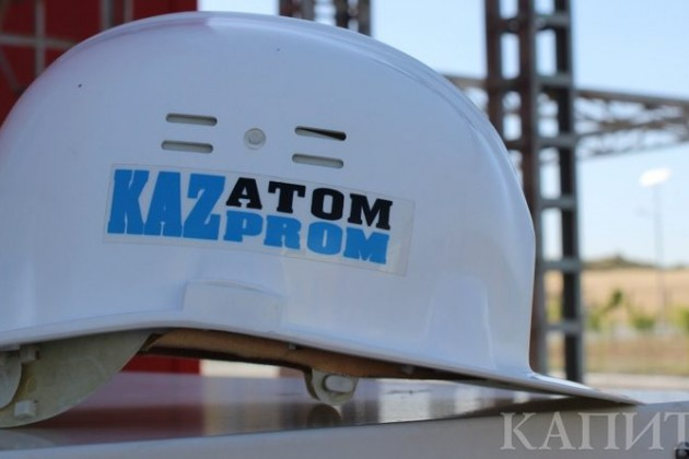 Казатомпром намерена предложить наIPO акции по $11,6—15,4