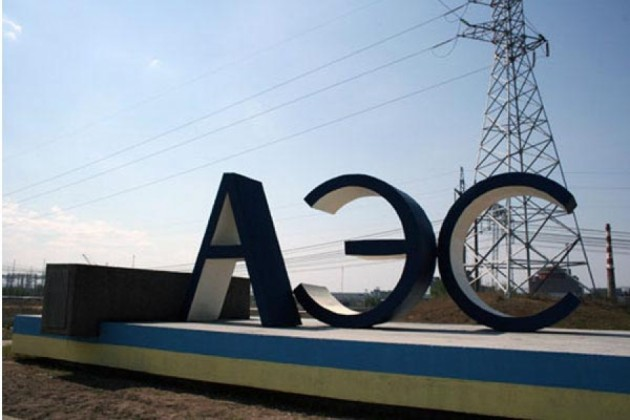 Общественные деятели РК выступают против строительства АЭС