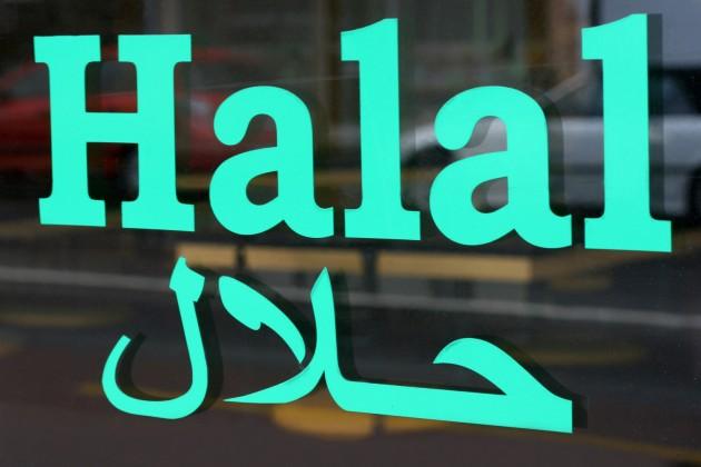 В Казахстане будут контролировать использование знака халал