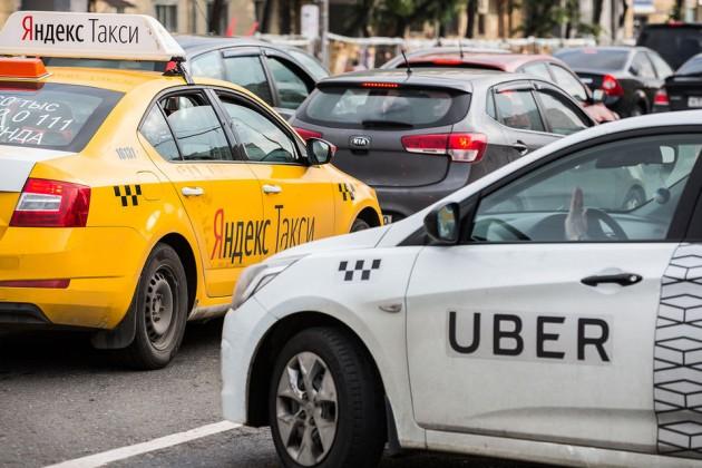 Яндекс иUber закрыли сделку пообъединению бизнесов