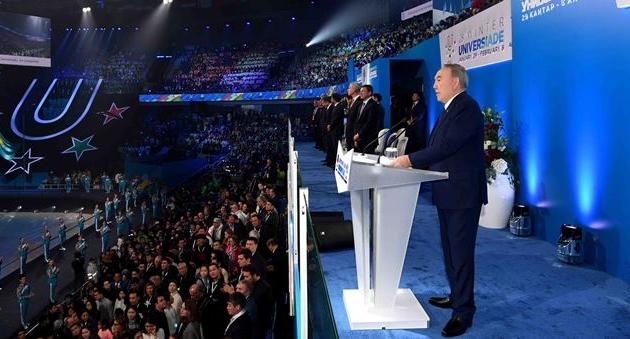 ГлаваРК: Универсиада стала праздником спорта для всех казахстанцев