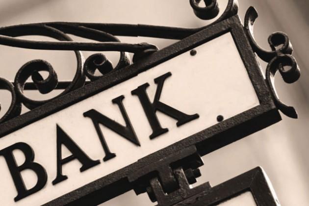 В ЕС появился единый банковский регулятор