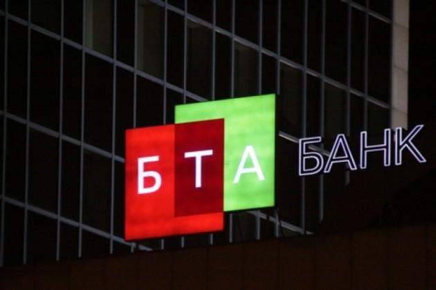 Moody's подтвердило рейтинги БТА Банка