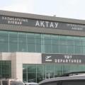 Аэропорт Актау на грани банкротства из-за девальвации