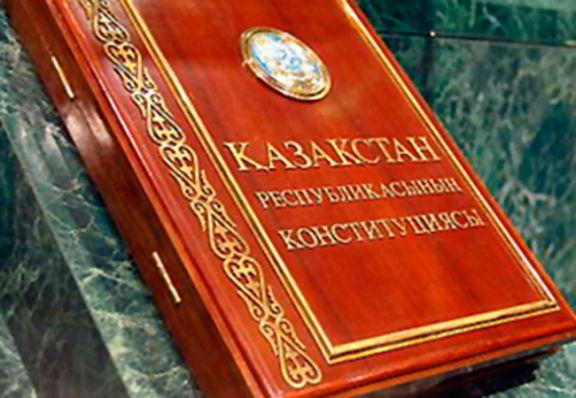 Предложения поперераспределению власти принимаются до26февраля