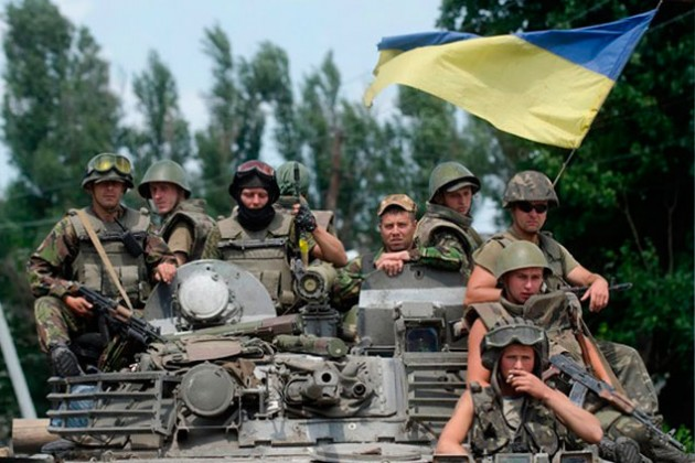 Киев меняет формат военной операции