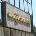 Облигациям Банка ЦентрКредит присвоен рейтинг B